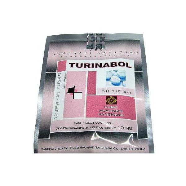 Туринабол: отзывы