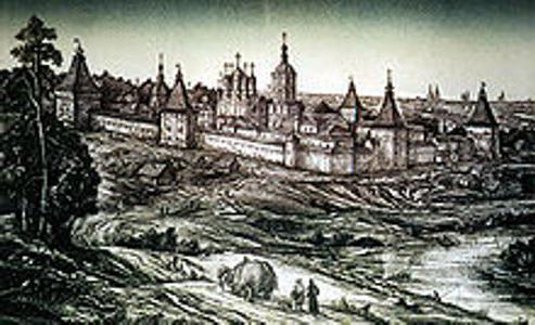 отец власий боровский монастырь