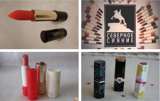 USSR secrets cosmetics