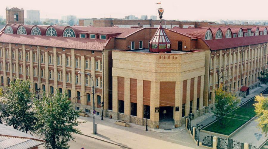 немного картинка тюменский государственный университет собчак