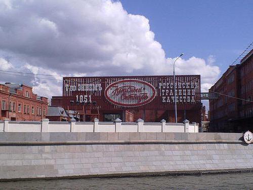Здание мчс фото для