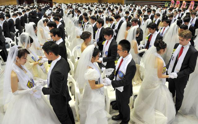 Заявление на заключение брака