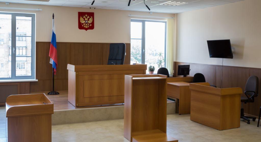 предварительное судебное заседание