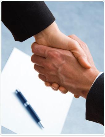 обеспечение обязательств по контракту