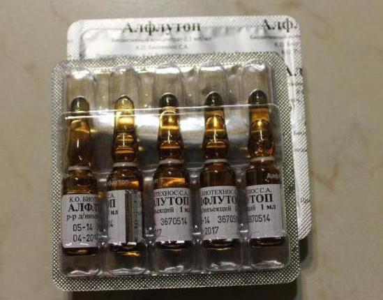 Отзывы врачей об алфлутопе
