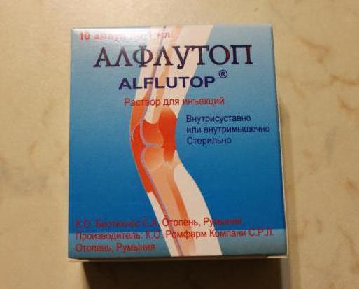 алфлутоп отзывы больных