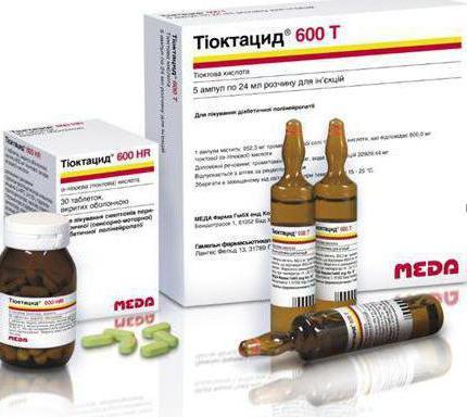 тиоктацид бв инструкция по применению цена отзывы - фото 6