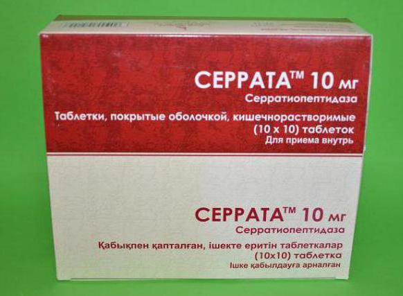 инструкция к препарату серрата - фото 6