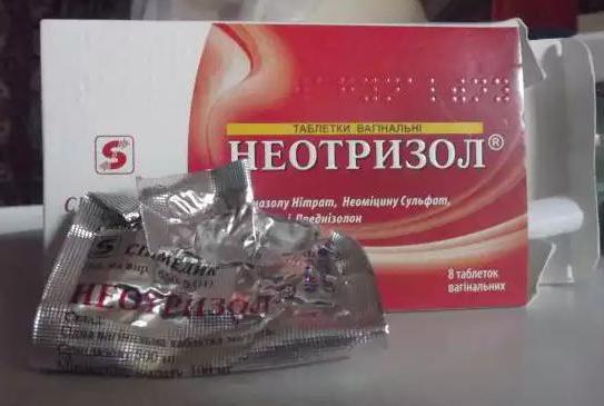 vaginalnie-svechi-neotrizol