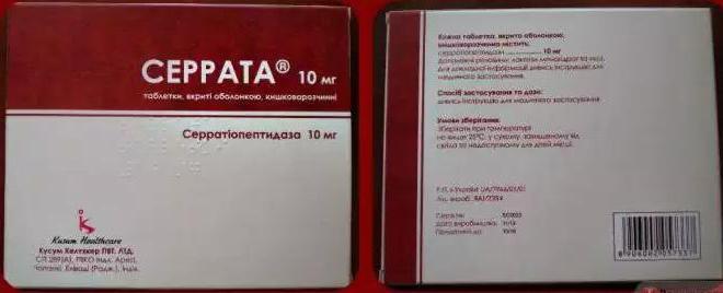 серрата таблетки инструкция цена аналоги - фото 8