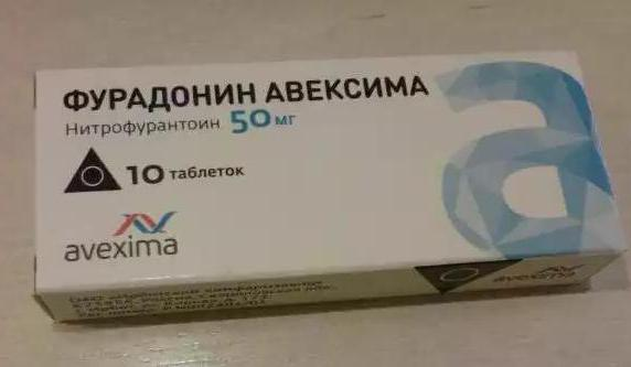 Таблетки фурадонин с цистит - Уретрит