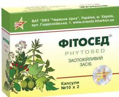 Фитосед инструкция по применению таблетки