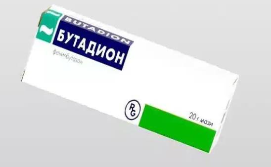 какие препараты лучшие при мигрени