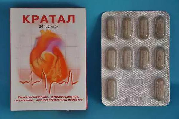 кратал инструкция по применению цена в россии - фото 5