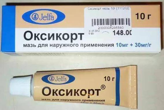 оксикорт аэрозоль