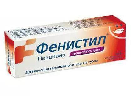 фенистил гель отзывы при аллергии у взрослых