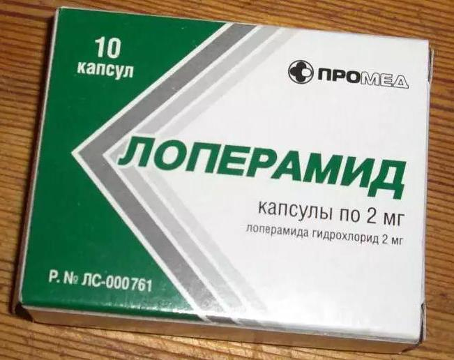 препарат диара инструкция по применению - фото 11