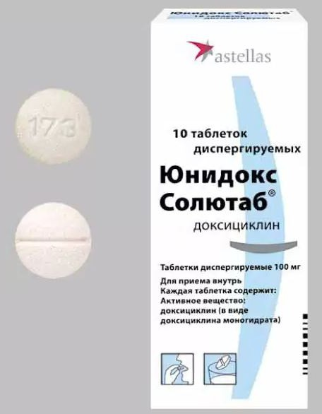 доксициклин таблетки инструкция по применению от чего