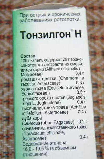 тонзилгон инструкция по применению для детей капли