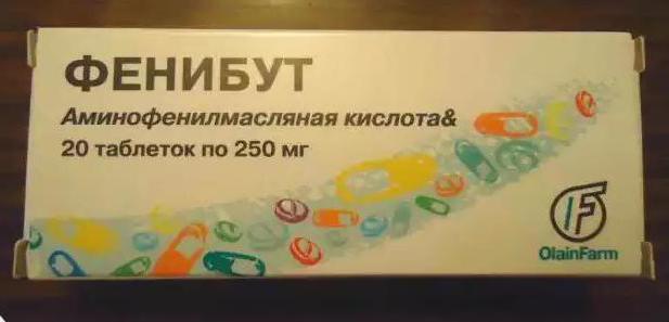Аминофенилмасляная кислота инструкция по применению цена