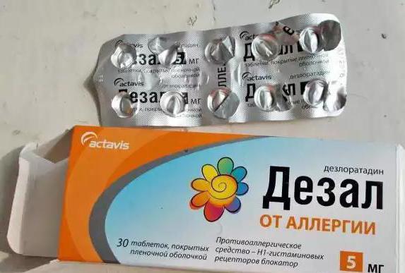 от аллергии эриус аналоги
