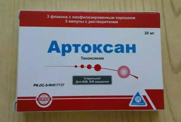 кто может назначить лечение цитомегаловируса