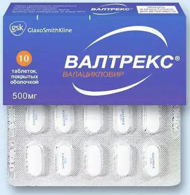 таблетки от герпеса на губах валтрекс
