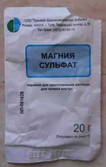 очищение сульфатом магния отзывы