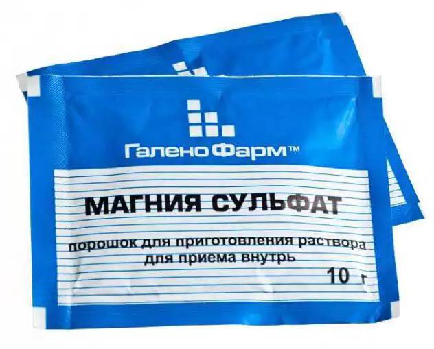 магния сульфат для очищения кишечника отзывы