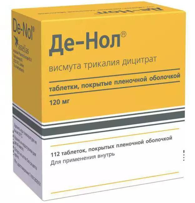 """Препарат """"Новобисмол"""": инструкция по применению, аналоги, цена и отзывы"""