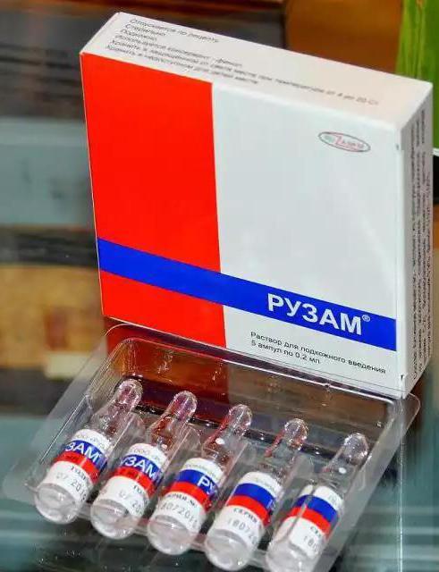рузам лекарство от аллергии инструкция цена купить