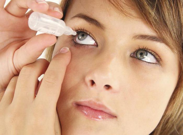 Фуциталмик Глазные Капли Инструкция Цена Аналоги - фото 10