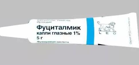 фуциталмик глазные капли инструкция и цена - фото 6