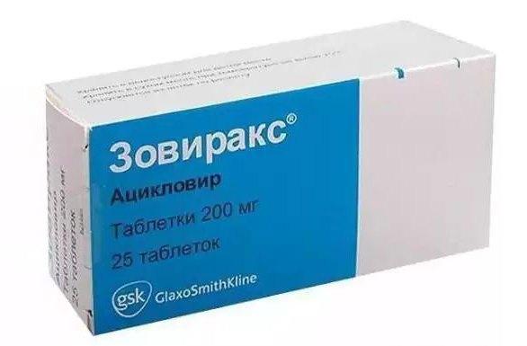 доксициклин инструкция по применению таблетки 400