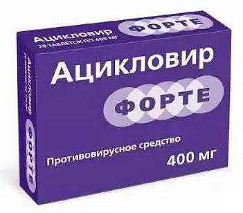 ацикловир акри таблетки инструкция по применению