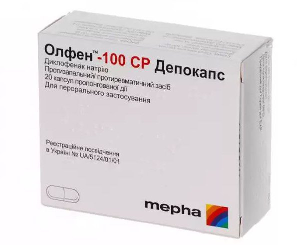 препарат олфен в ампулах инструкция - фото 9