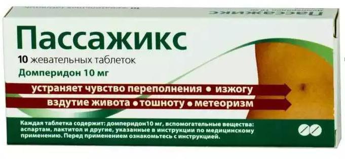 лактитол инструкция по применению отзывы