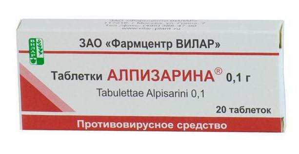 Алпизарин инструкция по применению цена отзывы аналоги