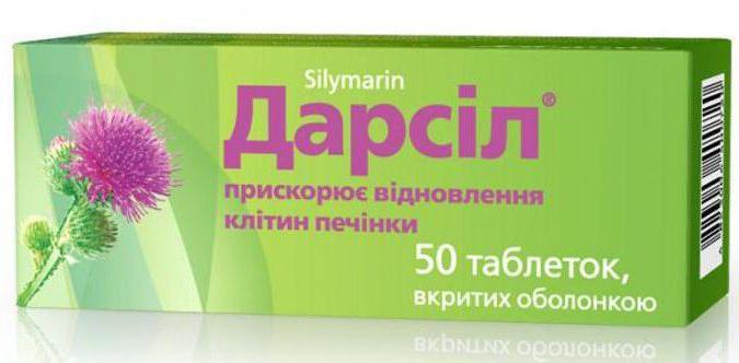 дарсил инструкция по применению препарата отзывы