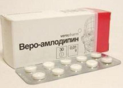 Адипин Таблетки Инструкция По Применению - фото 11