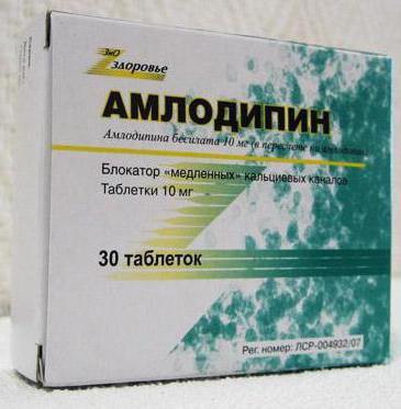"""""""Веро-Амлодипин"""": инструкция по применению, отзывы, аналоги"""