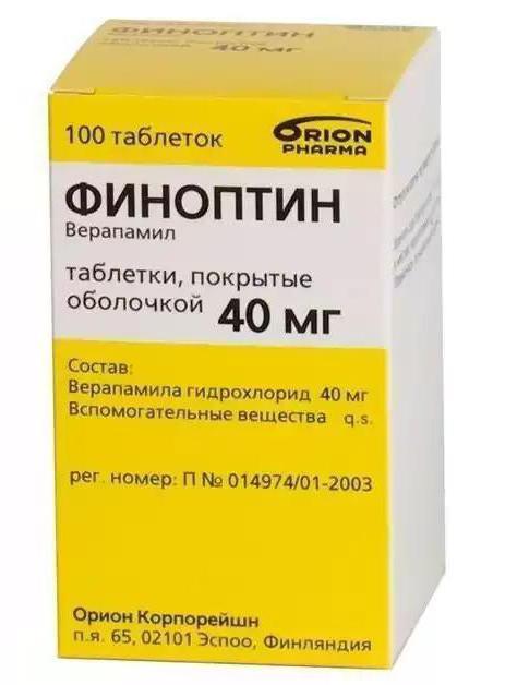 Финоптин инструкция по применению цена отзывы аналоги
