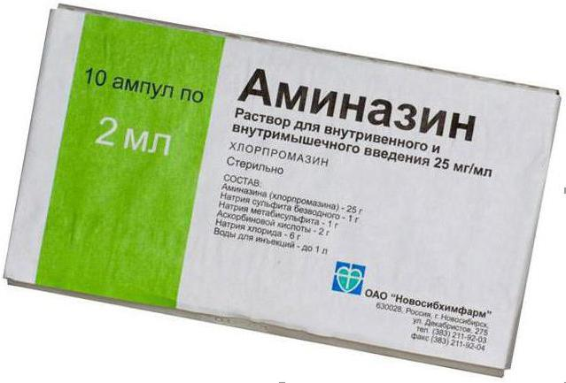 аминазин инструкция по применению уколы - фото 10