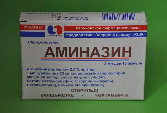 аминазин инструкция по применению уколы - фото 7