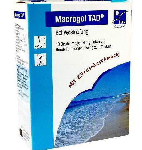 препарат лавакол для очищения кишечника отзывы