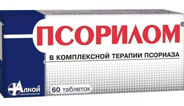 Шампуни от псориаза ТОП (ОТЗЫВЫ)