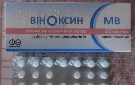 Виноксин Инструкция По Применению Отзывы