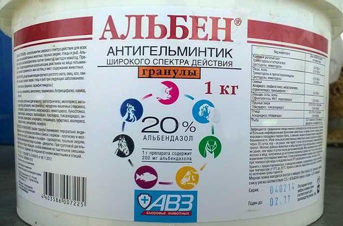 Альбен Для Свиней Инструкция По Применению В Ветеринарии - фото 3