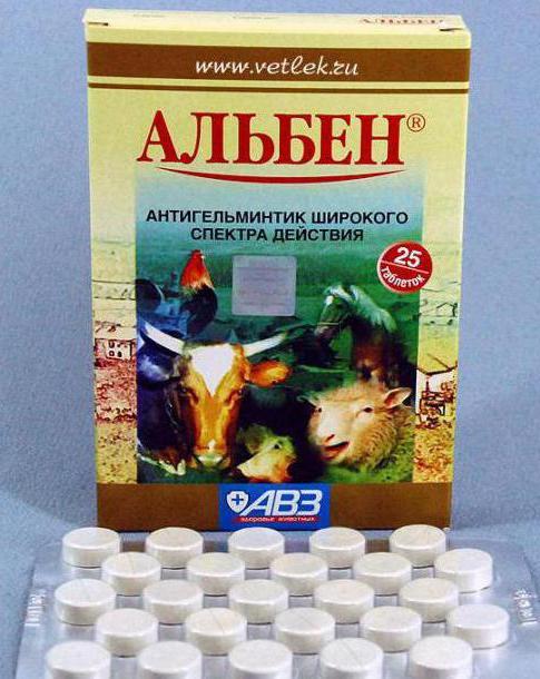 Альбен Инструкция По Применению В Ветеринарии Таблетки - фото 5