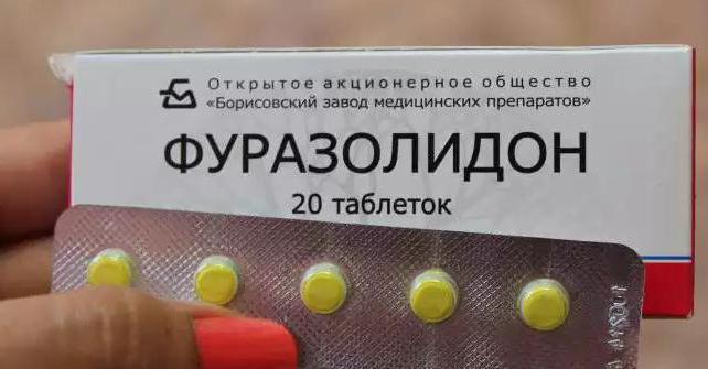 Для чего нужен фуразолидон